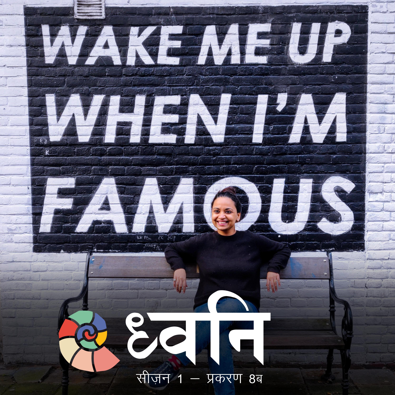 1.8 Socho – 90's ki parvarish with Bhavana – Part II [Hindi]