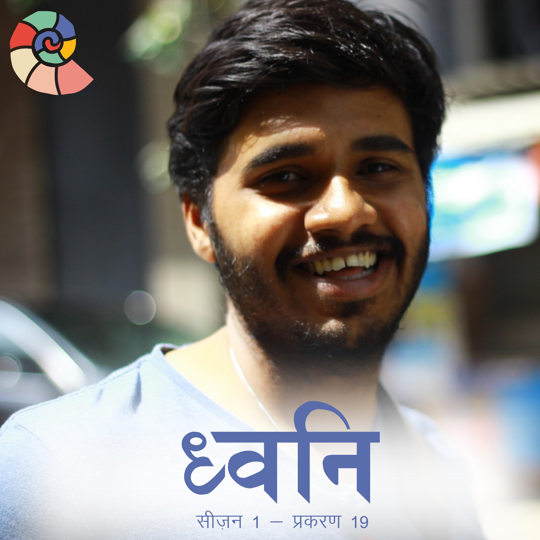 1.19 Socho – Season ka aakhri episode [Hindi]